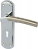 Arkles Lever Handles With Backplates For Lever Lock, Zinc Alloy